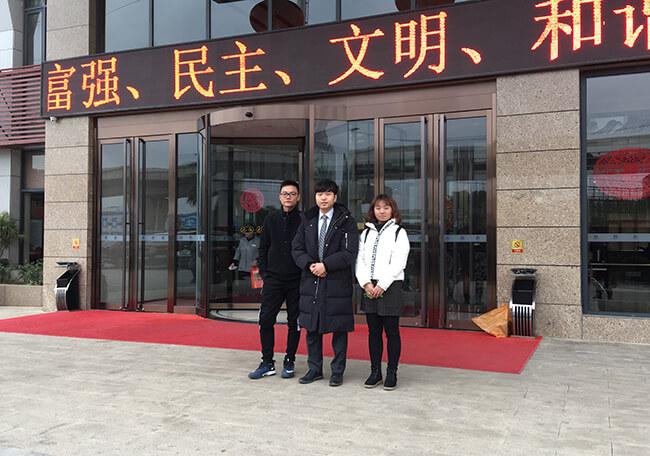 Korean customers visit OVLaser factory  to inspect order equipment