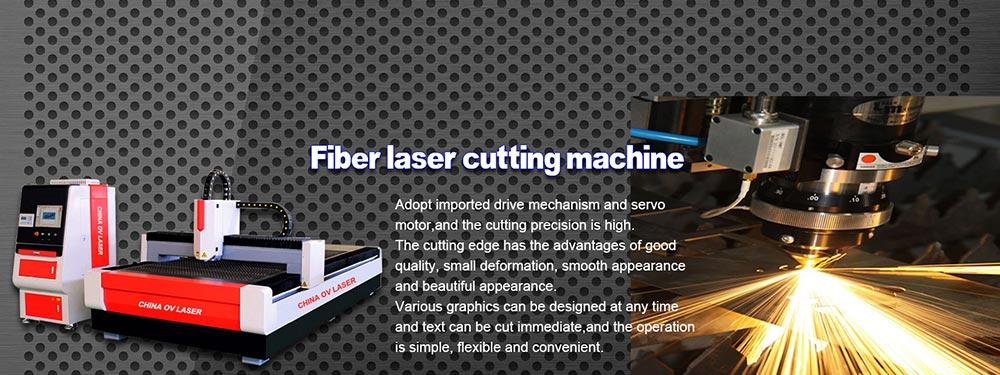 Laser Cutting Machine Solution