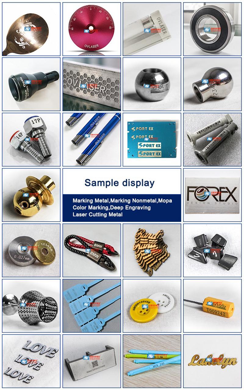 20w 30w 50w QR code printing laser marking machine for metal plastic ABS seal PP fiber  laser marking machine