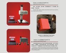 Portable pneumatic microcontroller