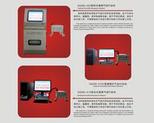 Portable pneumatic coding machine