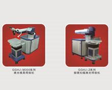 Laser mold welding machine