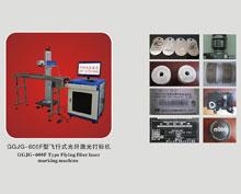 Flying fiber laser coding machine