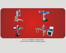 Flying CO2 laser marking machine