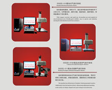 Desktop pneumatic coding machine