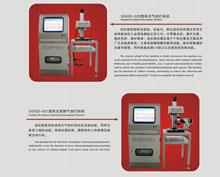 Cabinet pneumatic coding machine
