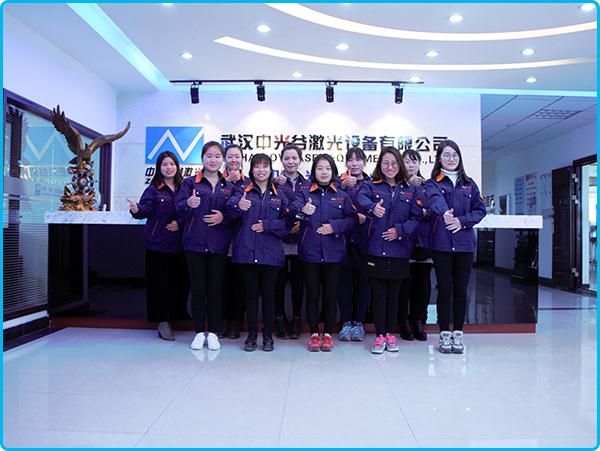 Wuhan Optics Valley Laser Equipment Co., Ltd