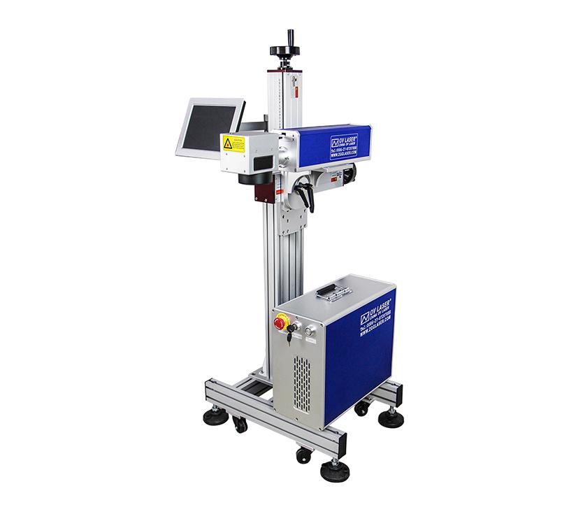 Adjustable Portable Split type 30W metal fiber laser marking machine for bottles air cooling