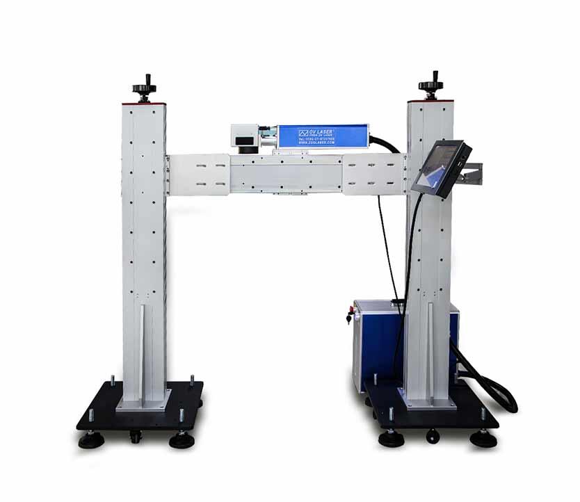 Adjustable  Laser Marking Machine